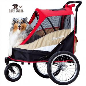 ibiyaya 2-in-1 Pet Strollers_Bicycle